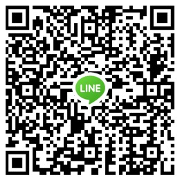 line id