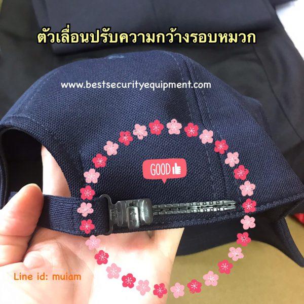 หมวก security (3)