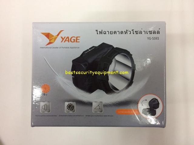 ไฟฉายคาดหัว YG-5593(1)