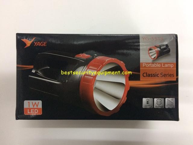 ไฟฉายสปอร์ตไลท์ YG-5515(1)