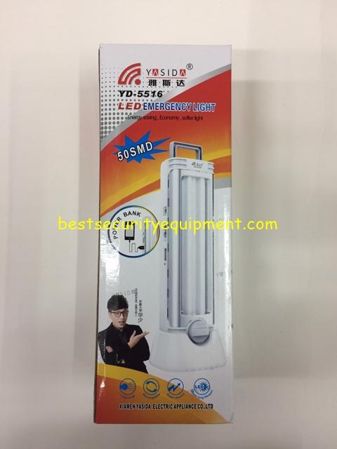 ไฟฉายฉุกเฉิน YD-5516(1)