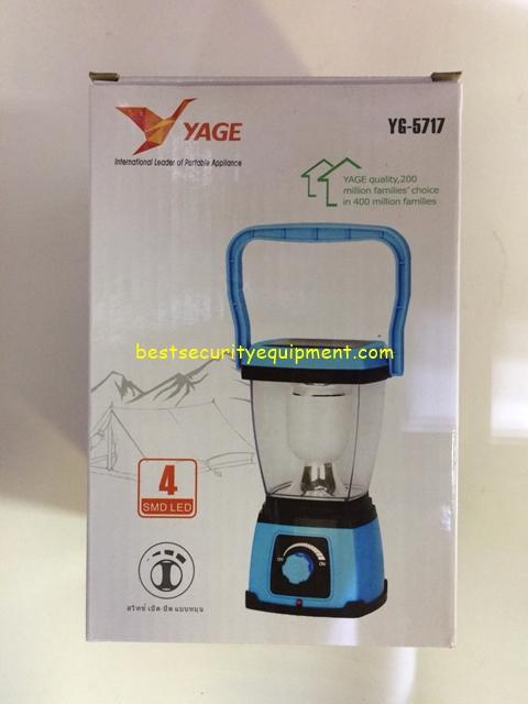ตะเกียงโคมไฟ YG-5717(1)