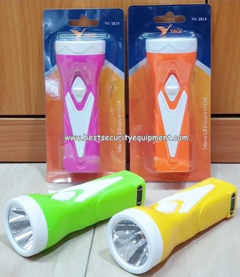 ไฟฉายชาร์จได้ YG-3814(3)