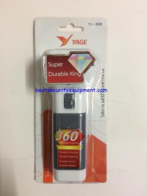 ไฟฉายชาร์จได้ YG-3838(1)