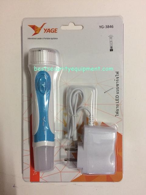 ไฟฉายชาร์จได้ YG-3846(1)