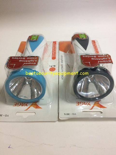 ไฟฉายชาร์จได้ YG-3876(2)