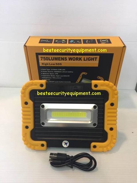 ไฟฉายสปอร์ตไลท์ 750 lumens(5)