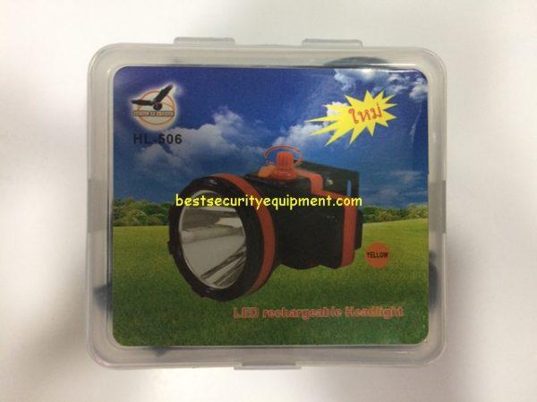 ไฟฉายคาดหัว HL-506(1)