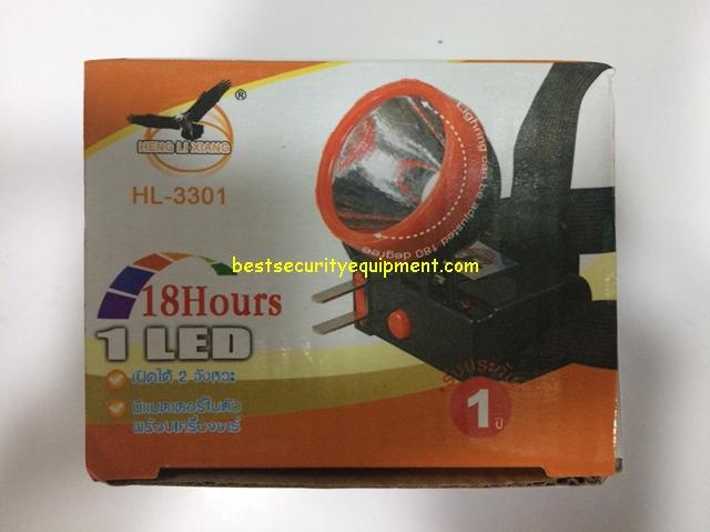 ไฟฉายคาดหัว HL-3301(1)