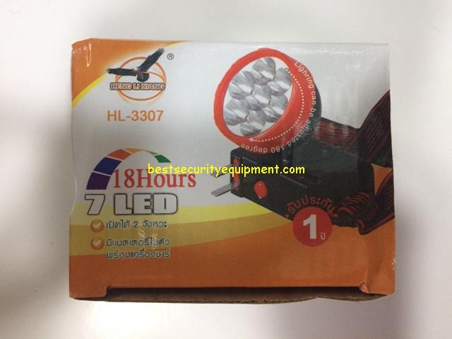 ไฟฉายคาดหัว HL-3307(1)