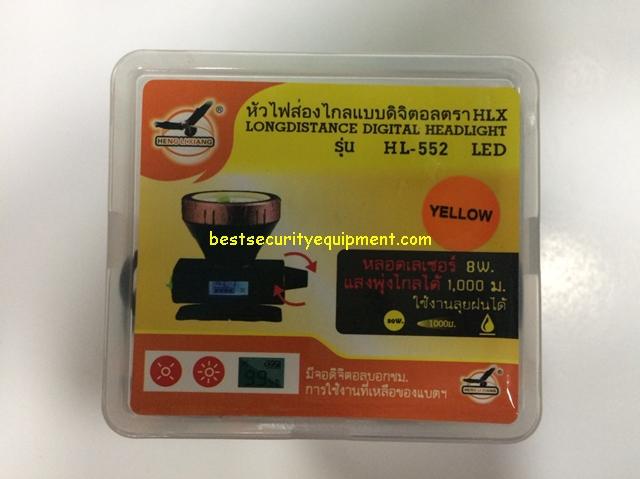 ไฟฉายคาดหัว HL-552(1)