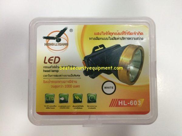 ไฟฉายคาดหัว HL-603(1)