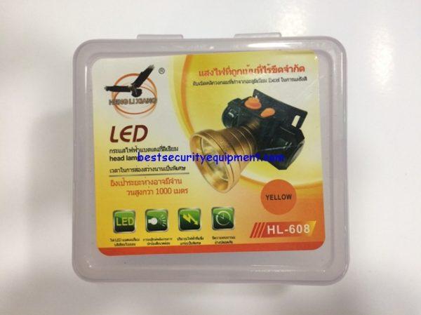 ไฟฉายคาดหัว HL-608(1)