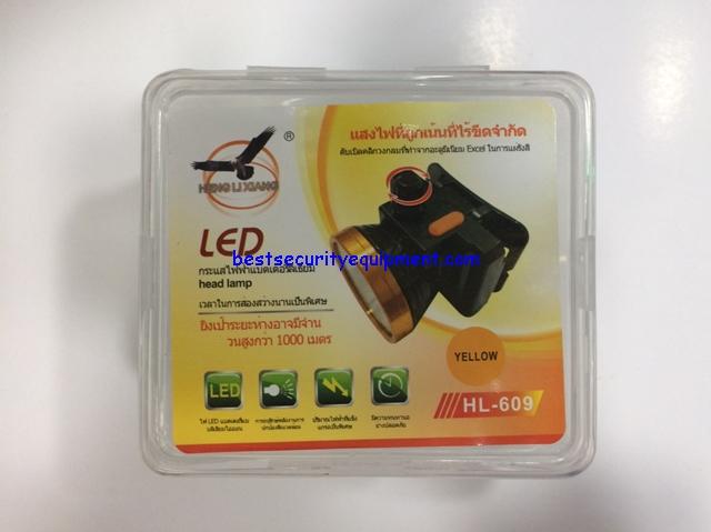 ไฟฉายคาดหัว HL-609(1)