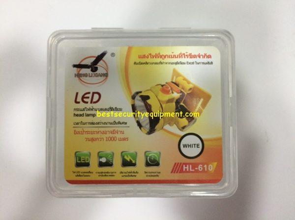ไฟฉายคาดหัว HL-610(1)