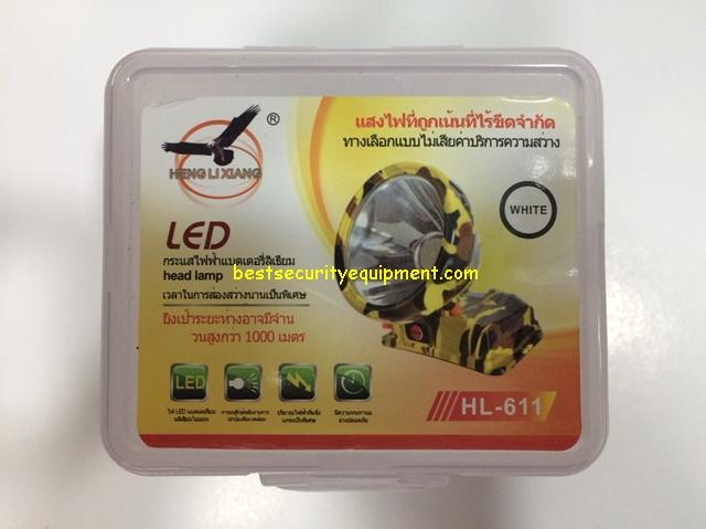 ไฟฉายคาดหัว HL-611(1)