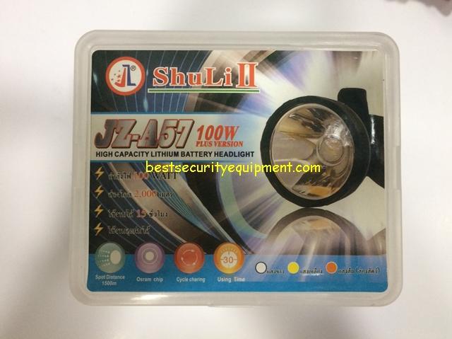 ไฟฉายคาดหัว JZ-A57(1)
