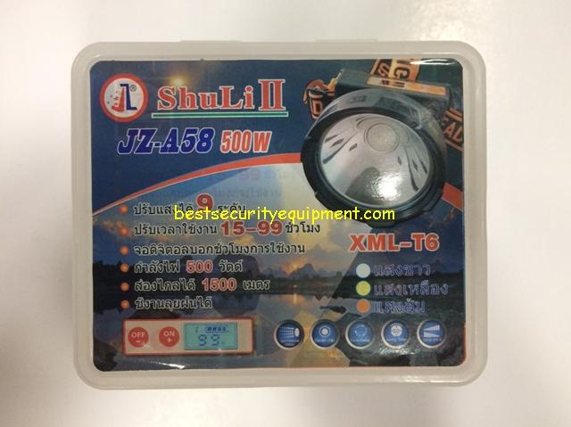 ไฟฉายคาดหัว JZ-A58(1)