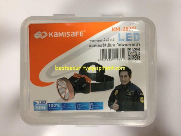 ไฟฉายคาดหัว KM-2870L(1)
