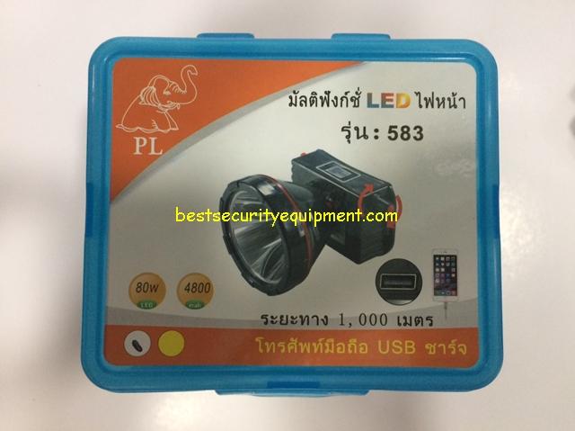 ไฟฉายคาดหัว PL-583(1)