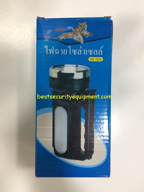 ไฟฉายสปอร์ตไลท์ MP-5020(1)