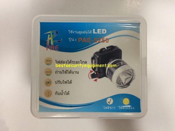 ไฟฉายคาดหัว PAE-5250(1)