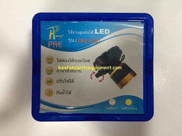 ไฟฉายคาดหัว PAE-5251(1)