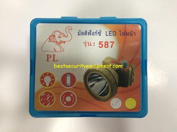 ไฟฉายคาดหัว PL-587(1)