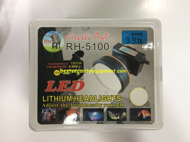 ไฟฉายคาดหัว RH-5100(1)