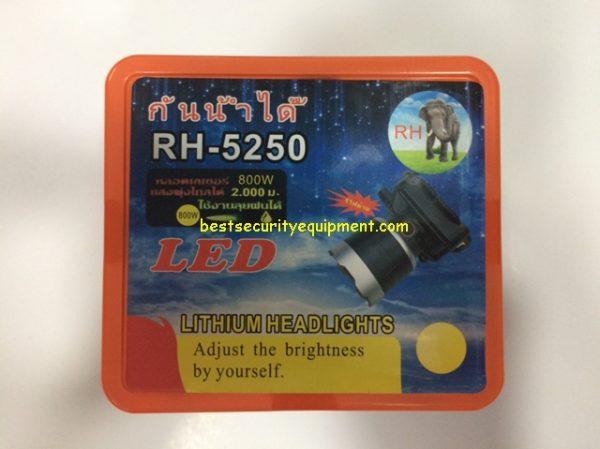 ไฟฉายคาดหัว RH-5250(1)