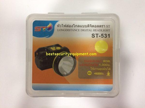 ไฟฉายคาดหัว ST-531(1)