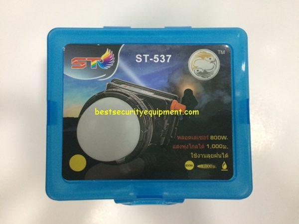 ไฟฉายคาดหัว ST-537(1)