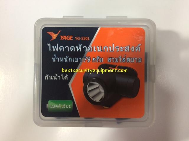 ไฟฉายคาดหัว YG-5201(1)
