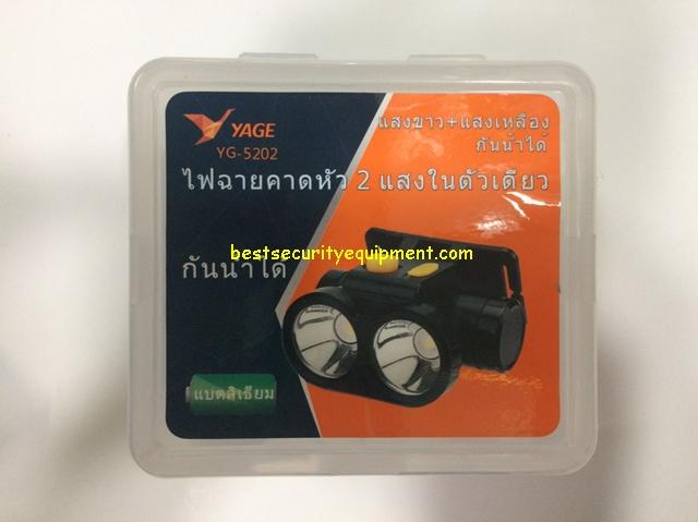 ไฟฉายคาดหัว YG-5202(1)