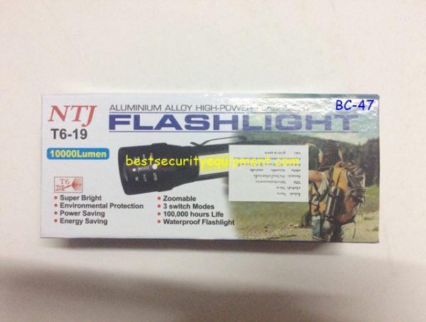 ไฟฉาย flashlight BC-47(1)