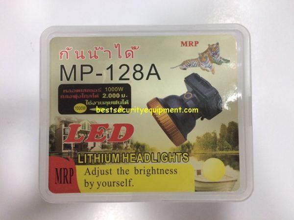 ไฟฉายคาดหัว MP-128A(1)