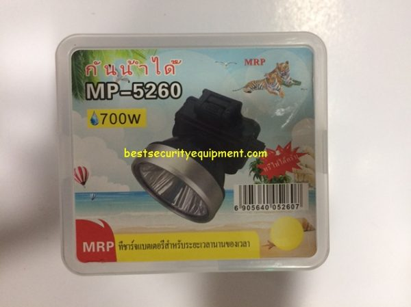 ไฟฉายคาดหัว MP-5260(1)