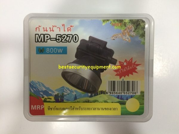 ไฟฉายคาดหัว MP-5270(1)