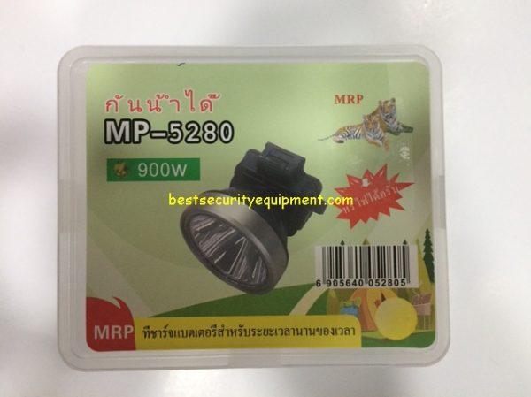 ไฟฉายคาดหัว MP-5280(1)