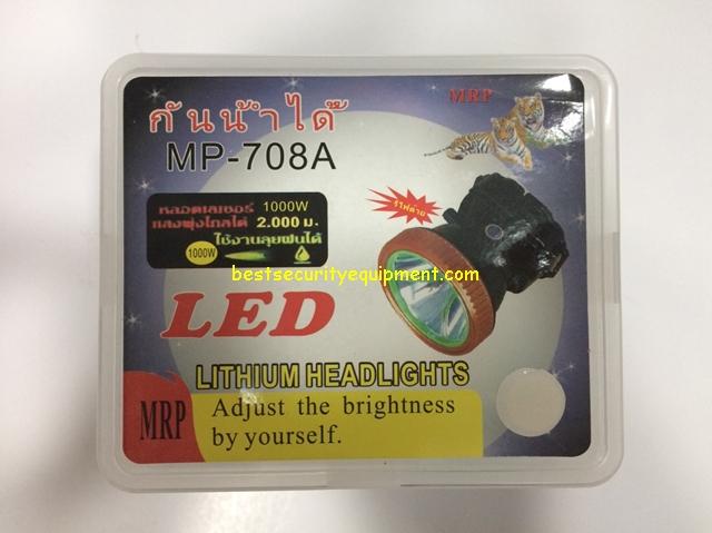 ไฟฉายคาดหัว MP-708A(1)