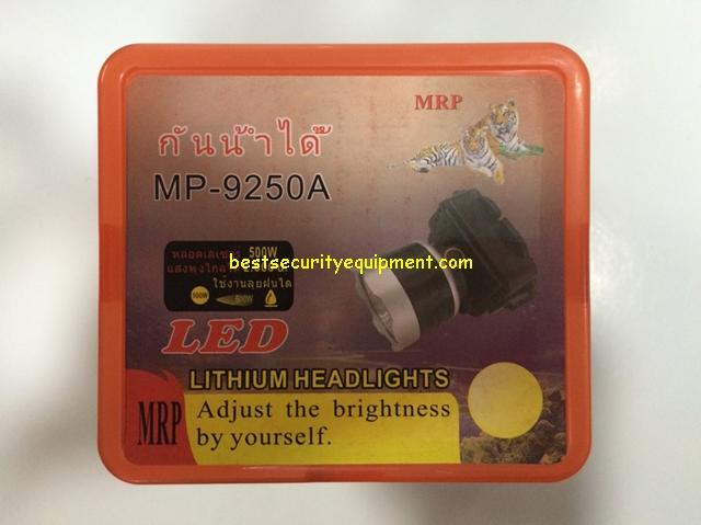ไฟฉายคาดหัว MP-9250A(1)