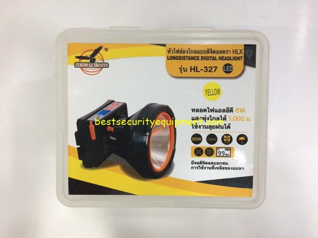 ไฟฉายคาดหัว HL-327(1)