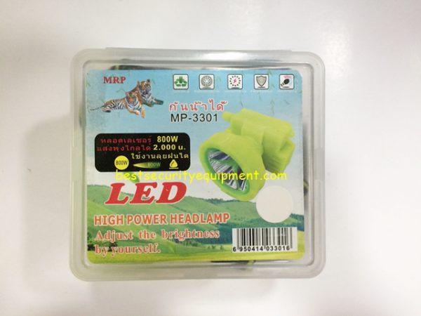 ไฟฉายคาดหัว MP-3301(1)