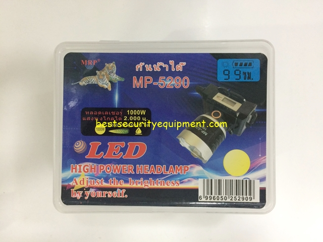 ไฟฉายคาดหัว MP-5290(1)