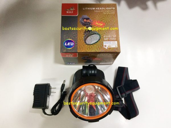ไฟฉายคาดหัว MP-7950(2)