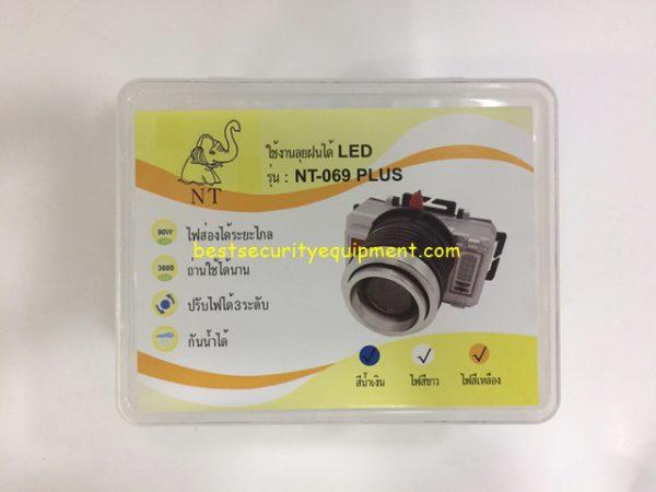 ไฟฉายคาดหัว NT-069(1)