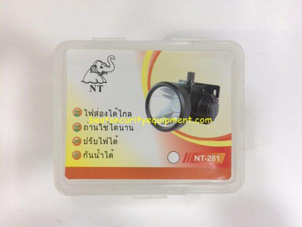 ไฟฉายคาดหัว NT-281(1)