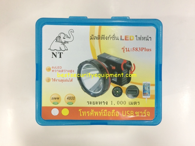ไฟฉายคาดหัว NT-583(1)