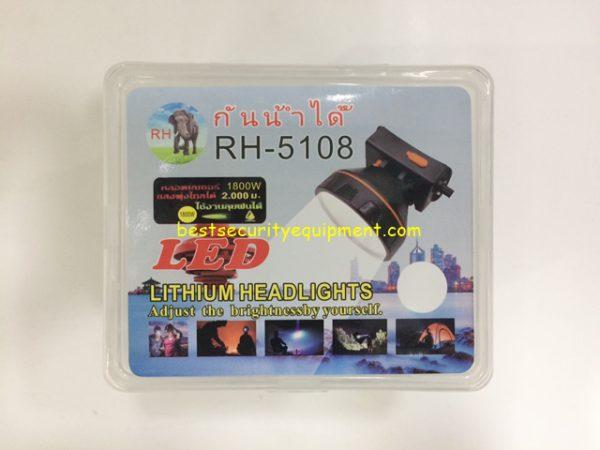 ไฟฉายคาดหัว RH-5108(1)