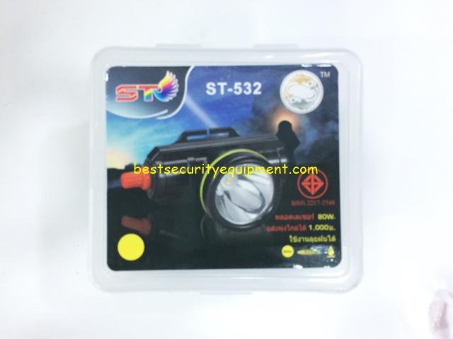 ไฟฉายคาดหัว ST-532(1)